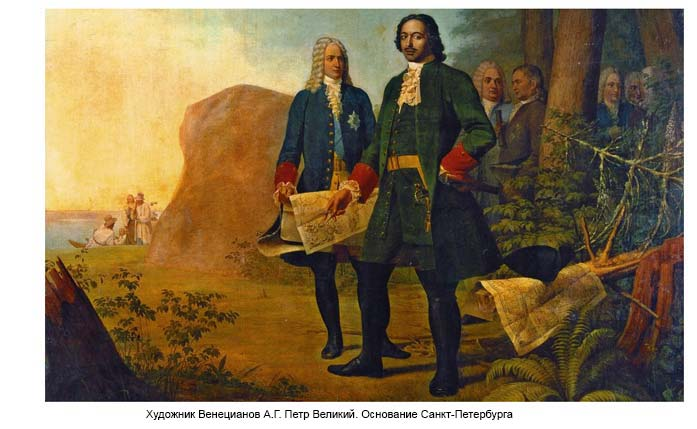 Русские князья, цари и императоры