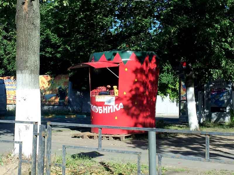 Палатки по продаже клубники колхоза имени Ленина в городе Видное