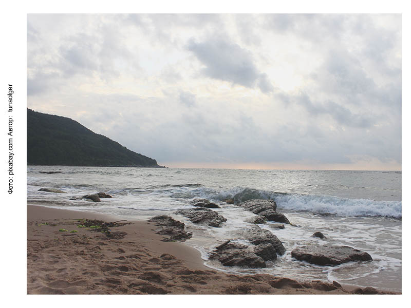 Бельдиби, дикий пляж