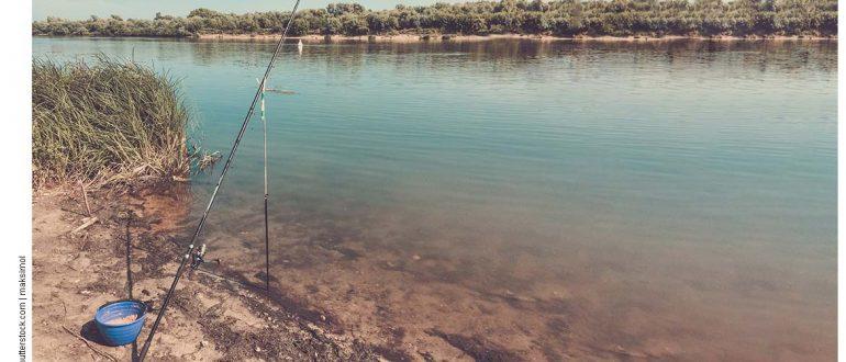 Рыбалка на реке Оке в Серпуховском районе
