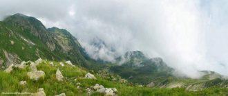 Цирк горы Ачишхо