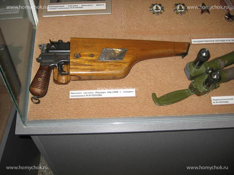 Пистолет Маузера