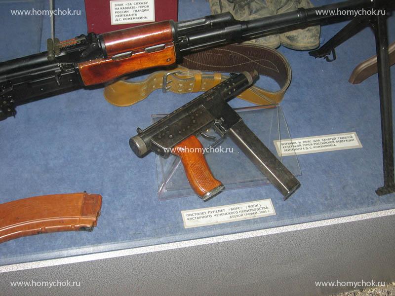 Пистолет пулемет БОРС, Волк