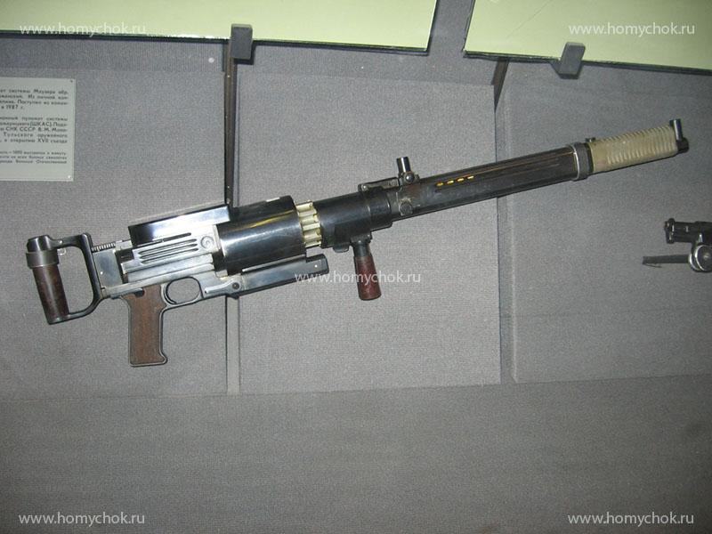 Пулемет ШК АС