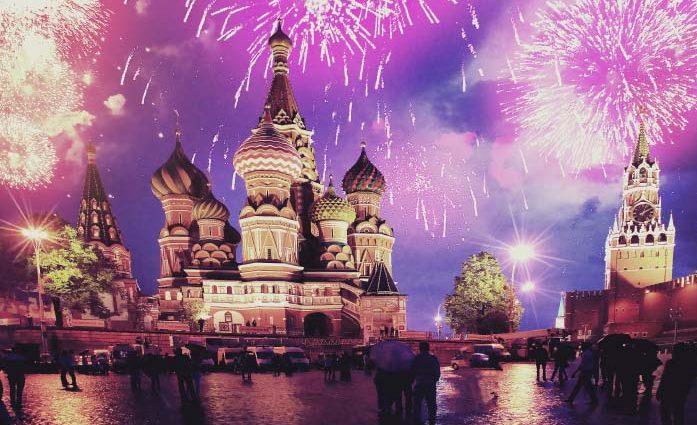 🐹 Какого числа день города в Москве в 2018 году