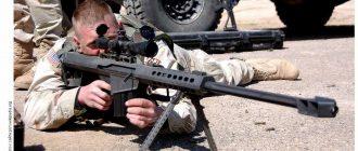 Чем отличается боевое оружие от охотничьего