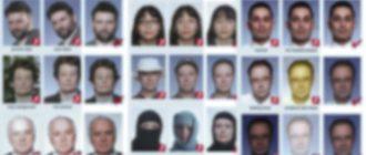 Требования к фотографии на шенгенскую визу