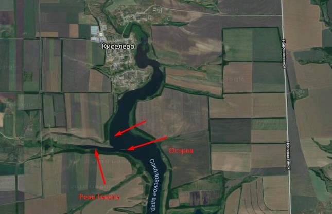 Соколовское водохранилище
