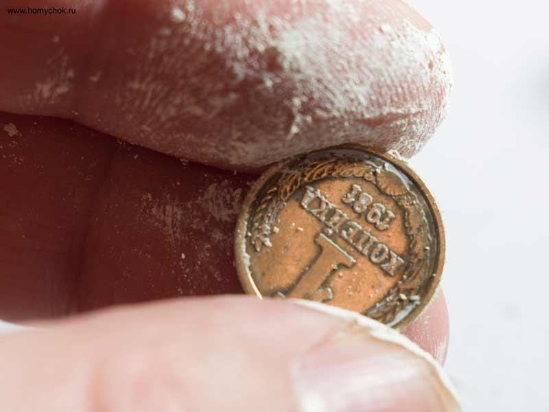 Чистка монет асидолом
