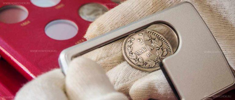 Как подделывают коллекционные монеты