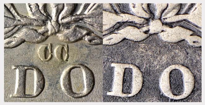 Удаление знака монетного двора