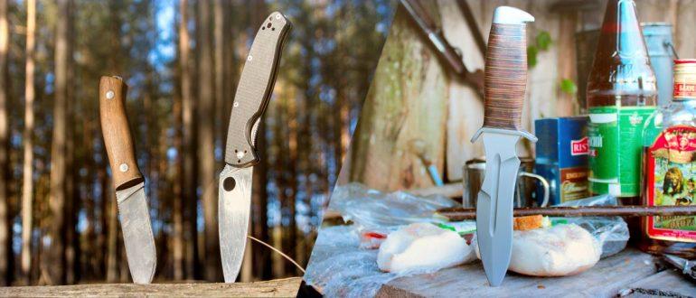 ношение ножей