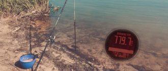 Как влияет атмосферное давление наклев иактивность рыбы